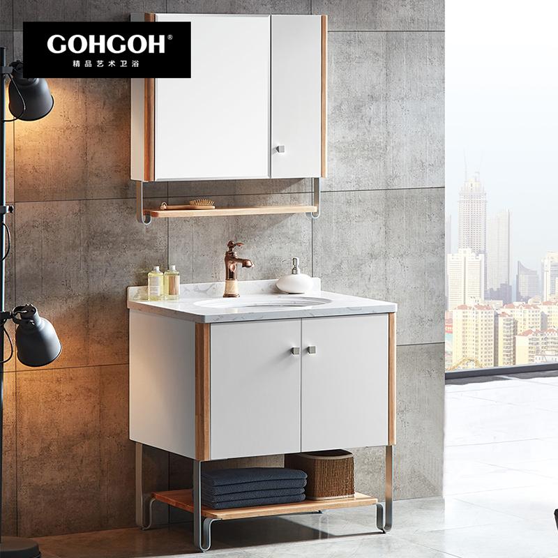 GOHGOH 现代简约 航空板落地式浴室柜 803-800