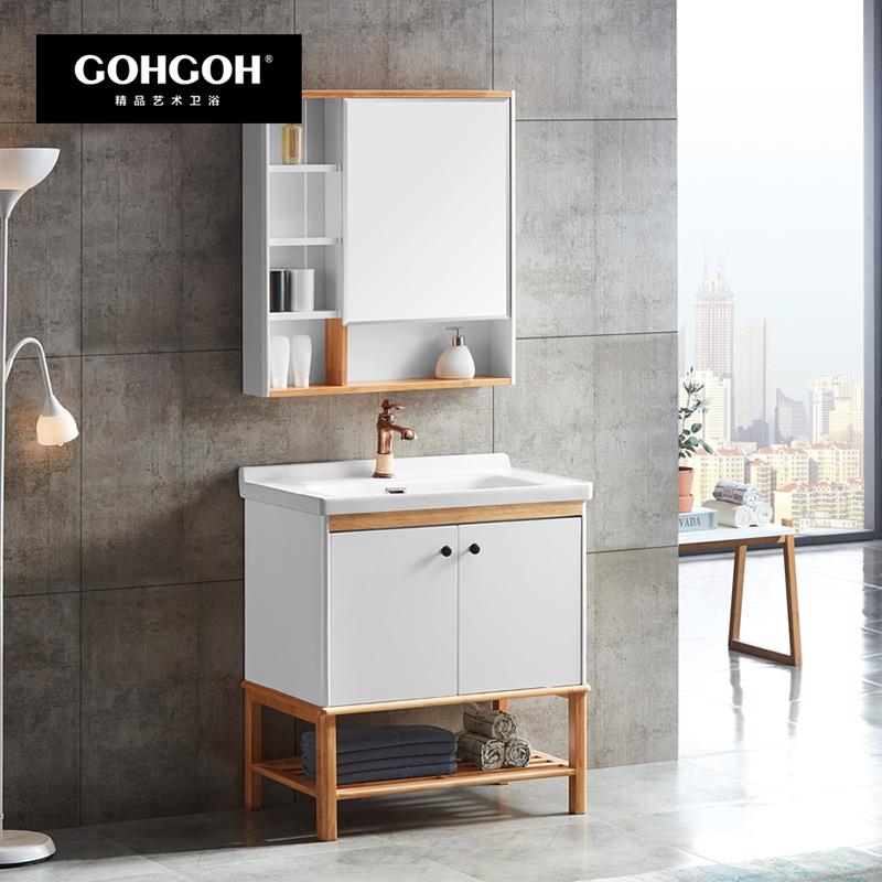 GOHGOH 现代简约 航空板落地式浴室柜 805-800