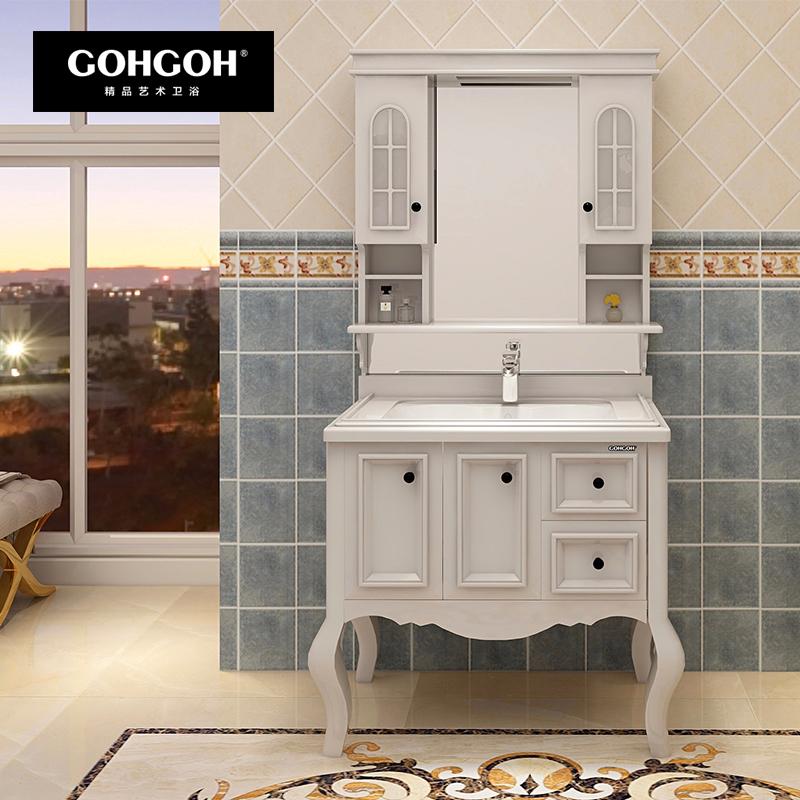 GOHGOH  现代简约 航空板落地式 浴室柜BL-1602