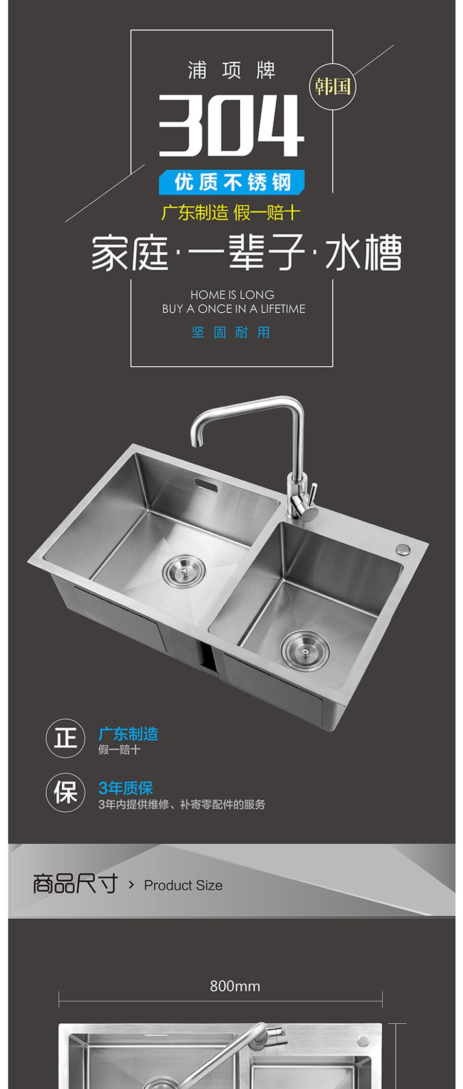 GOHGOH水槽,双槽304不锈钢水槽