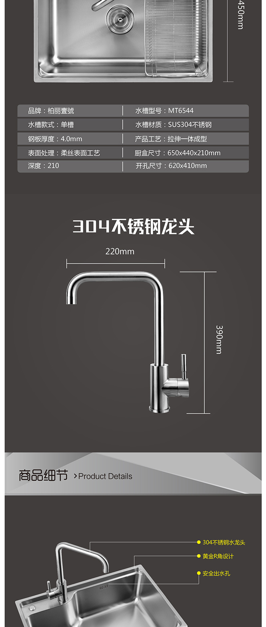 GOHGOH水槽,单槽304不锈钢水槽