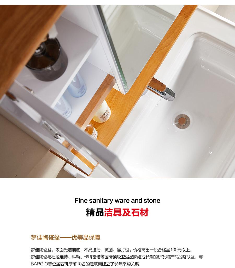 gohgoh浴室柜,现代简约浴室柜