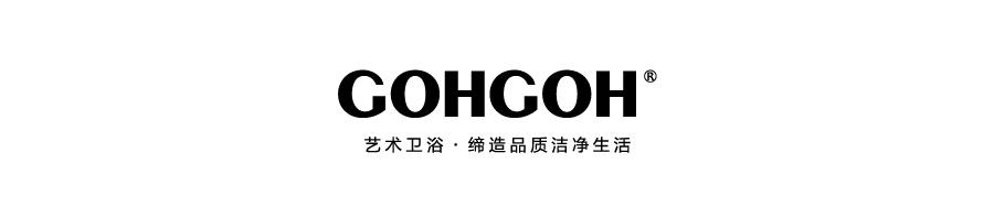 GOHGOH水槽 厨房单槽水槽 304不锈钢精拉丝水槽MT7548