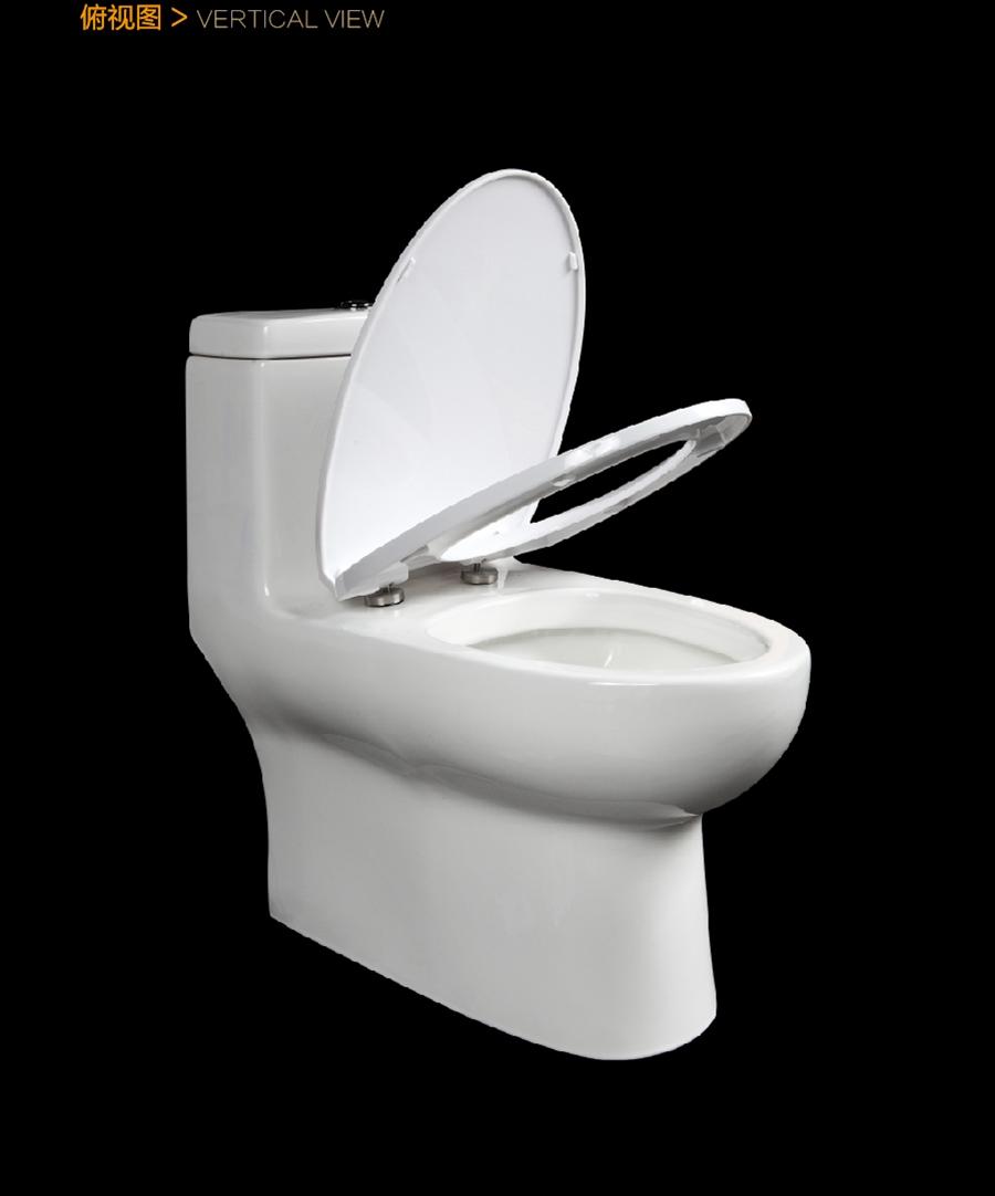 GOHGOH马桶,一体式陶瓷节水马桶 防臭静音虹吸式坐便 K-93