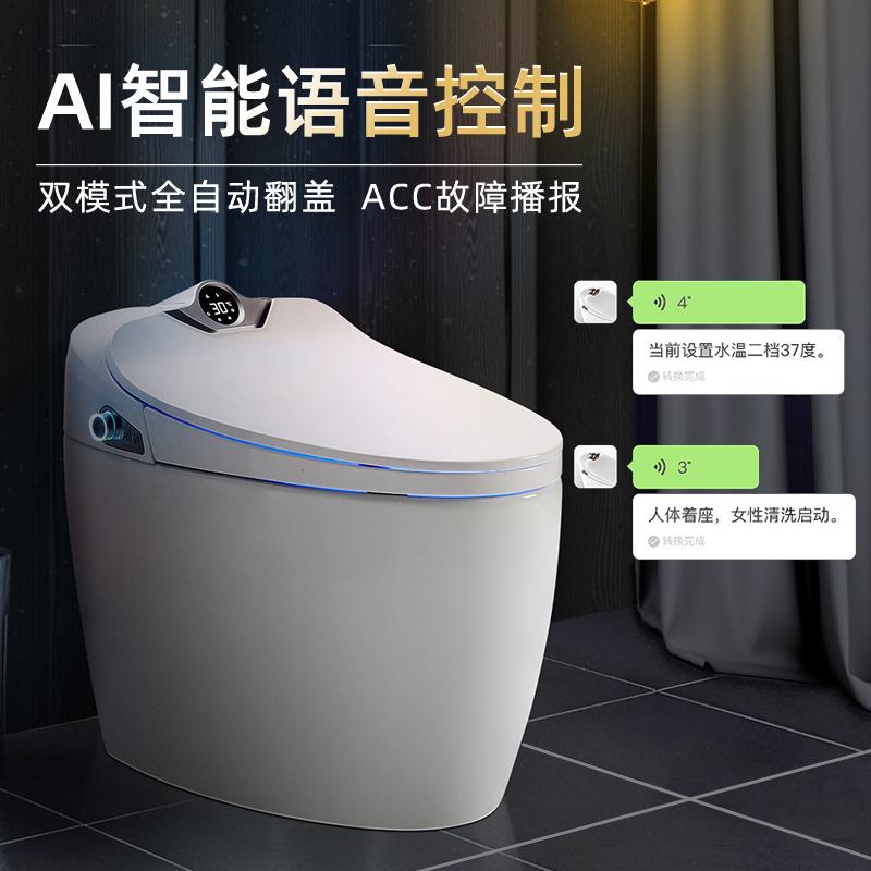 GOHGOH 家用卫生间智能脚感坐便器 功能语音提示 q10